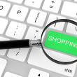 Magnifier with Shopping key — Stock Photo