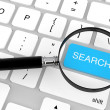 Magnifier with Search key — Stock Photo