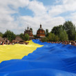 The biggest Ukrainian flag — Stock Photo