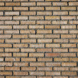 Stock Photo: Background of brick wall.