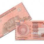 Постер, плакат: Two 10 taka banknotes of Bangladesh