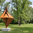 Modern sculpture in the National Botanical Garden of Kyiv. - Stock Photo