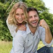 Portrait of couple — Stock Photo #10968887