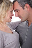 Lovers gazing into each other's eyes — Stock Photo
