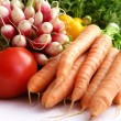 Stock Photo: Selection of vegetables