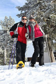 Couple of skiers — Stock Photo