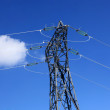 Stock Photo: Electricity pylon