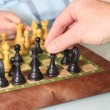 Closeup of a game of chess - Stock Photo