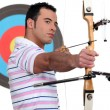 Stock Photo: An archer.