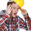 Workers scared — Stock Photo #11862579