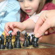 Playing chess — Stock Photo #11880380
