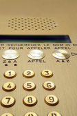 Interphone — Photo