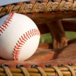 Baseball in a Glove — Stock Photo #11849291