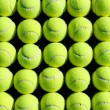 Tennis Balls — Stock Photo #12329266