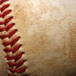 Baseball Macro Close up — Stock Photo