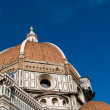 Duomo, Florence (Firenze), Italy — Stock Photo #12413842