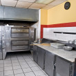 Pizza Kitchen - Foto Stock