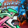 Graffiti 4 — Stockfoto