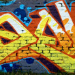 Graffiti 10 — Stock fotografie