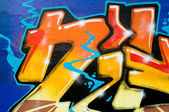 Graffiti 6 — Stock Photo