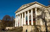 O museu nacional húngaro — Foto Stock