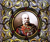император франц иосиф i. — Стоковое фото