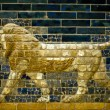 图库照片: Lion of Ishtar Gate