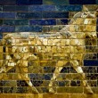 Stock Photo: Aurochs of Ishtar Gate