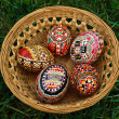 Painted Easter eggs 1 — Stock Photo