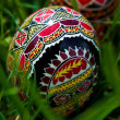 Painted Easter eggs 7 - Stock Photo