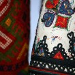 Stock Photo: Traditional Romanifolk costume.Detail 1