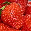Strawberries 3 — Stock Photo