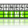 Stock Photo: Business concept of successs, on time