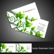 Stock Vector: Abstract green leaf colorful business card set