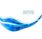 Abstraktní modré lesklé vlny technologie vektor — Stock vektor