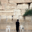 Prayer at the wailing wall (western wall), Jerusalem, Israel — Stock Photo
