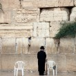 Prayer at the wailing wall (western wall), Jerusalem, Israel — Stock Photo #10747050