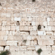 Israel. Jerusalem wailing wall — Stock Photo #10747134
