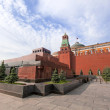 Stock Photo: Lenin Mausoleum