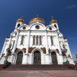 Royalty-Free Stock Photo: Moscow. Christ the Savior Cathedral