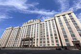 Moscow. State Duma of the Russian Federation — Stock Photo