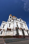 Moskva. Kristus Spasitel katedrála — Stock fotografie