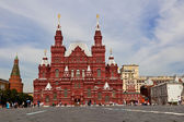 Red square in Moscow, Russian federation — Stock Photo
