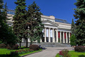 MOSCOW - MAY 20: Anniversary -The 100 years to an art museum of Pushkin on May 20, 2012 in Moscow, Russia. — Stock Photo