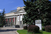 MOSCOW - MAY 20: Anniversary -The 100 years to an art museum of Pushkin on May 20, 2012 in Moscow, Russia. — Stockfoto