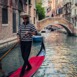 In Venice gondolas — Stock Photo
