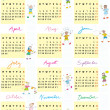 2013 calendar kids — Stock Photo #11407794