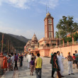 "Quay, the city of Rishikesh, ""North India"" - Stock Photo"