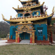 Stock Photo: Buddhist temple in city Revalsar, North India