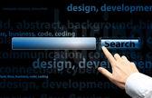 SEO - Search Engine Optimisation — Stock Photo